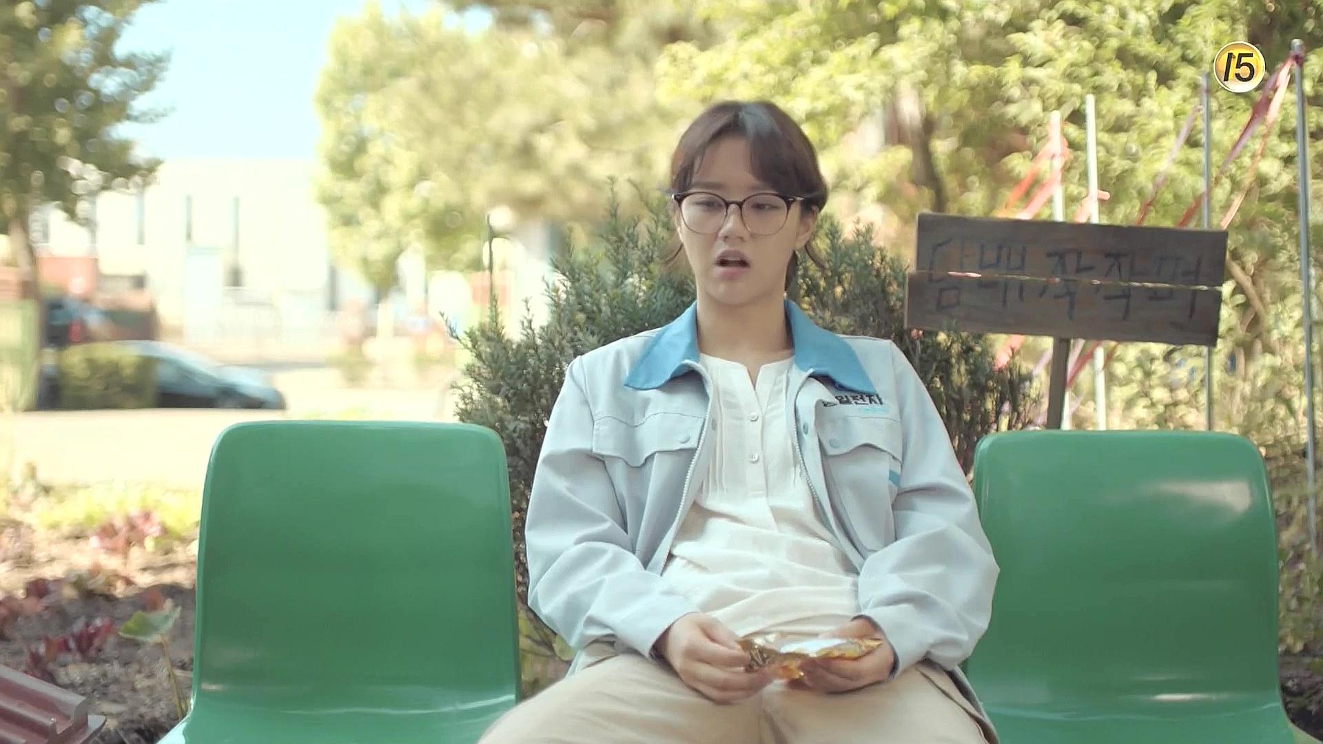 Miss Lee: Episode 1