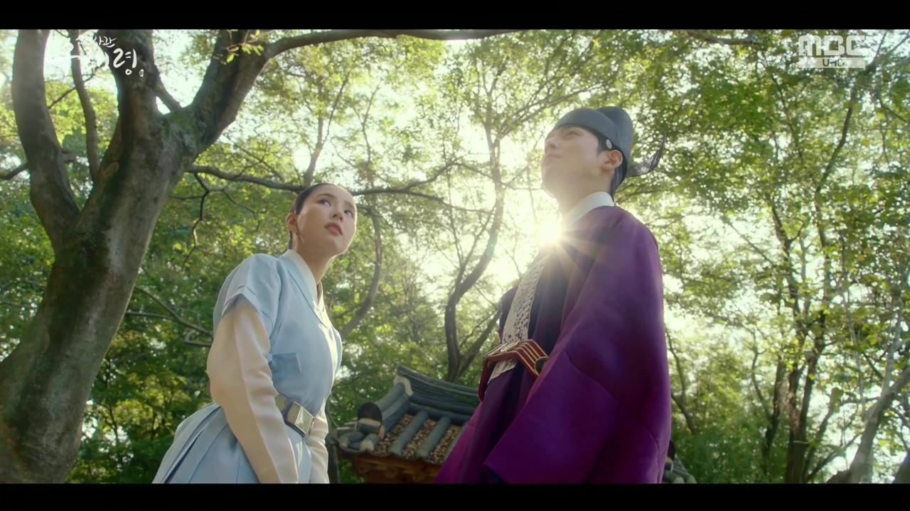 Rookie Historian Gu Hae-ryung: Episodes 37-40 Open Thread (Final)