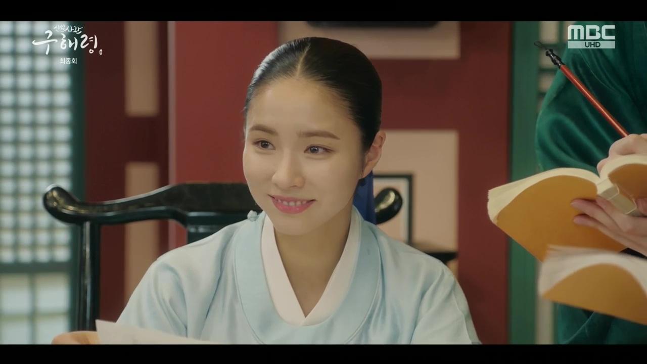 Rookie Historian Gu Hae-ryung: Episodes 37-40 Open Thread (Final) » Dramabeans Korean drama recaps