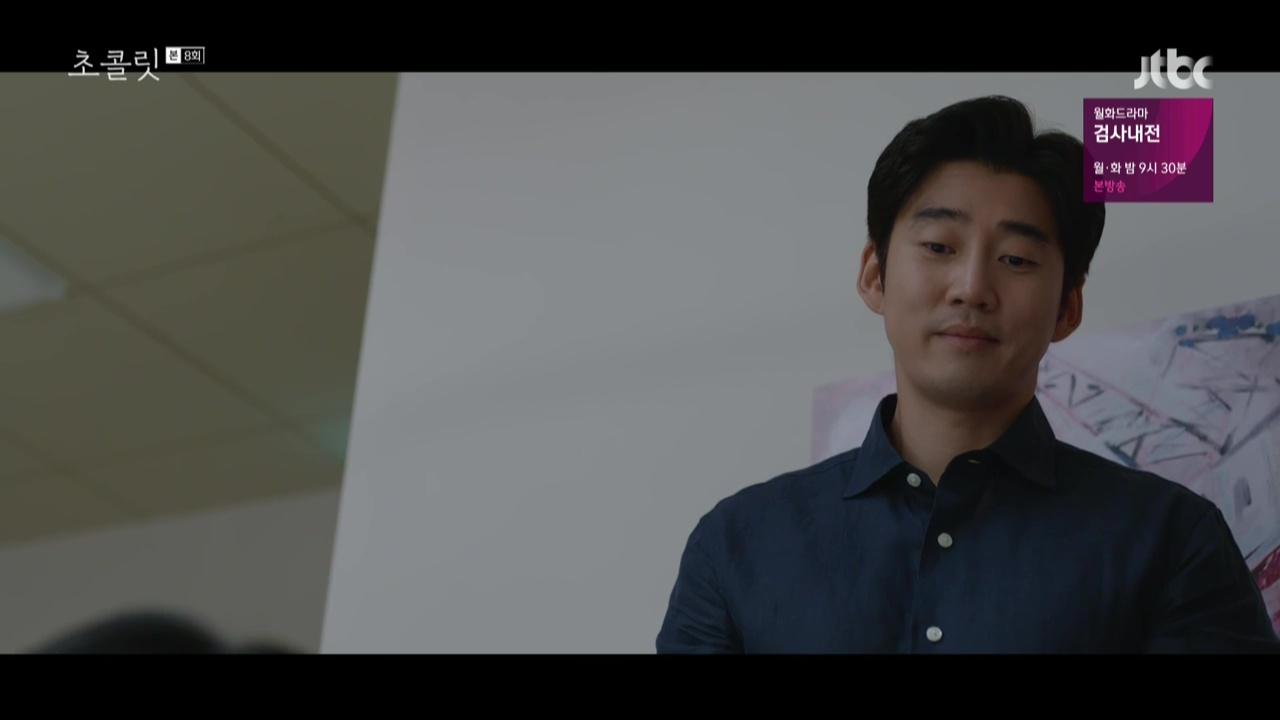 Chocolate Episode 8 Dramabeans Korean Drama Recaps