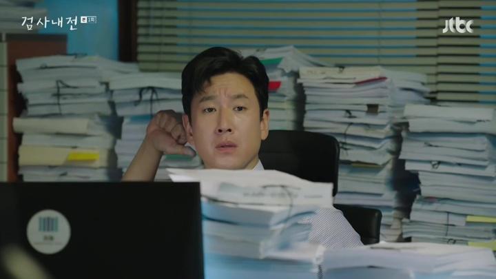Diary of a Prosecutor: Episode 1