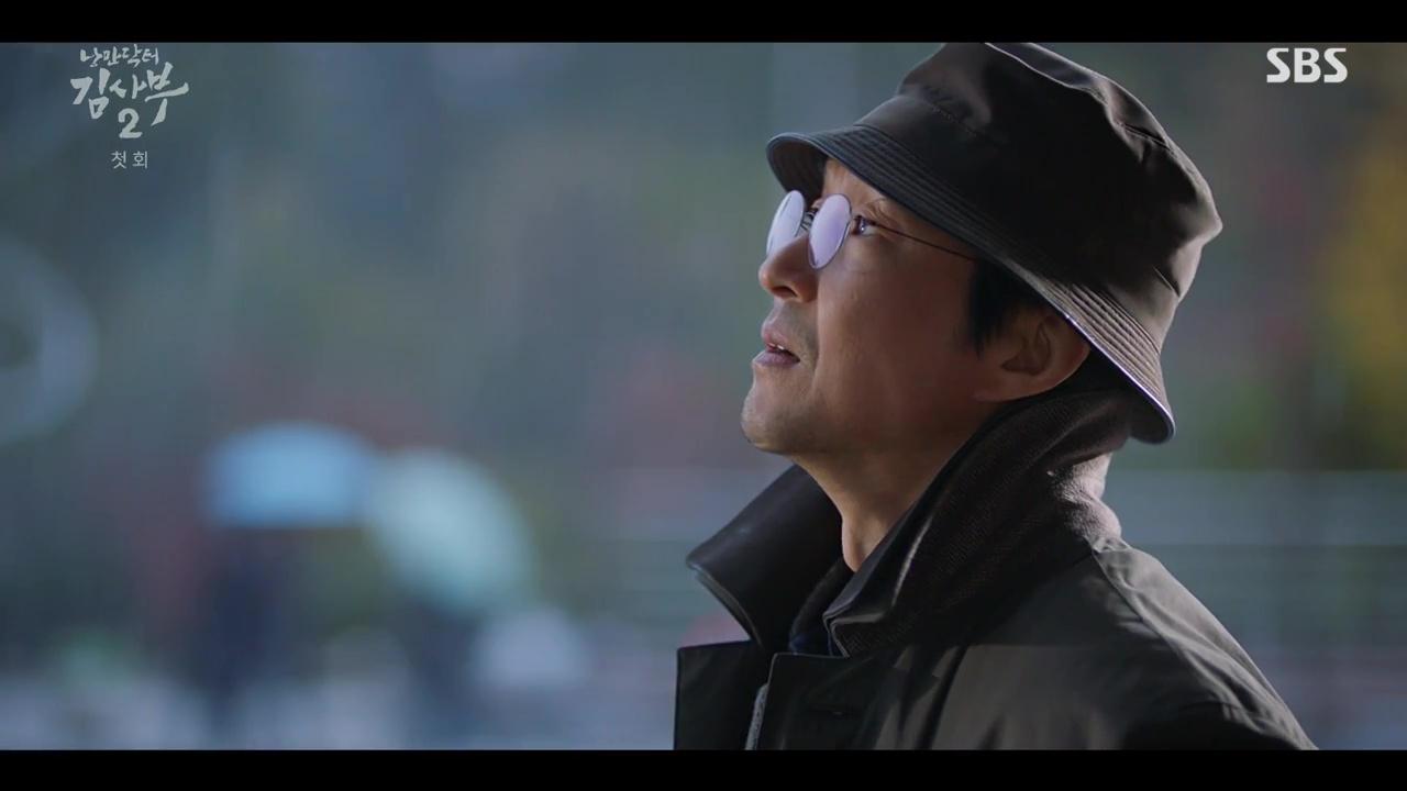 Romantic Doctor Teacher Kim 2: Episodes 1-2 (Review)