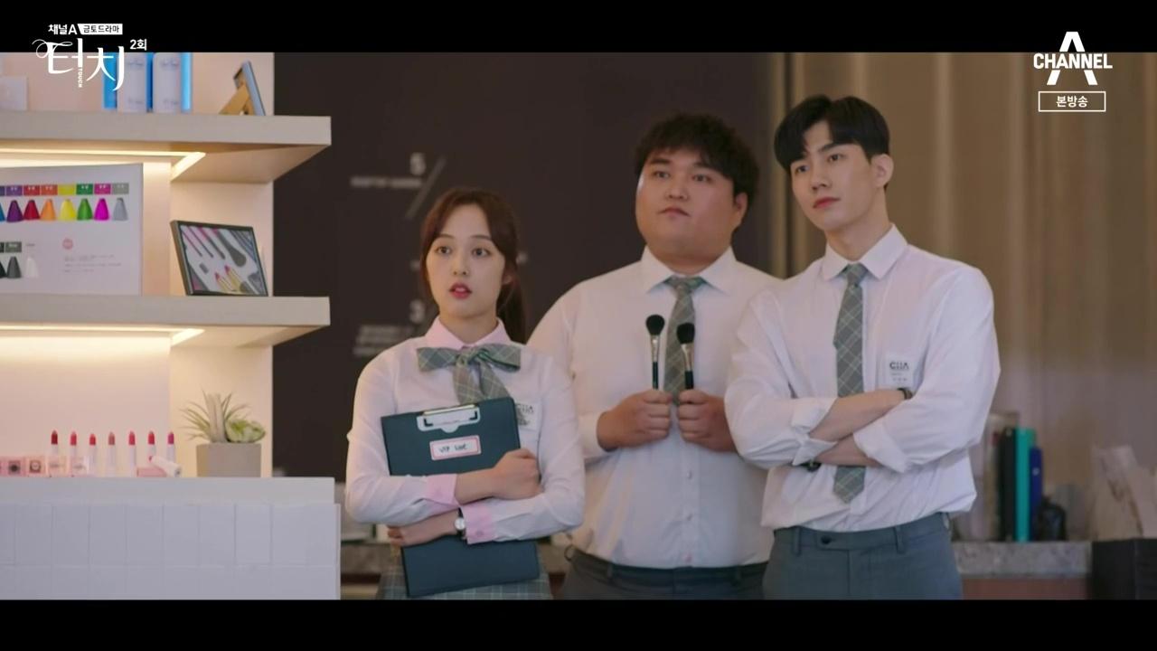 Touch Episodes 1 2 Review Dramabeans Korean Drama Recaps