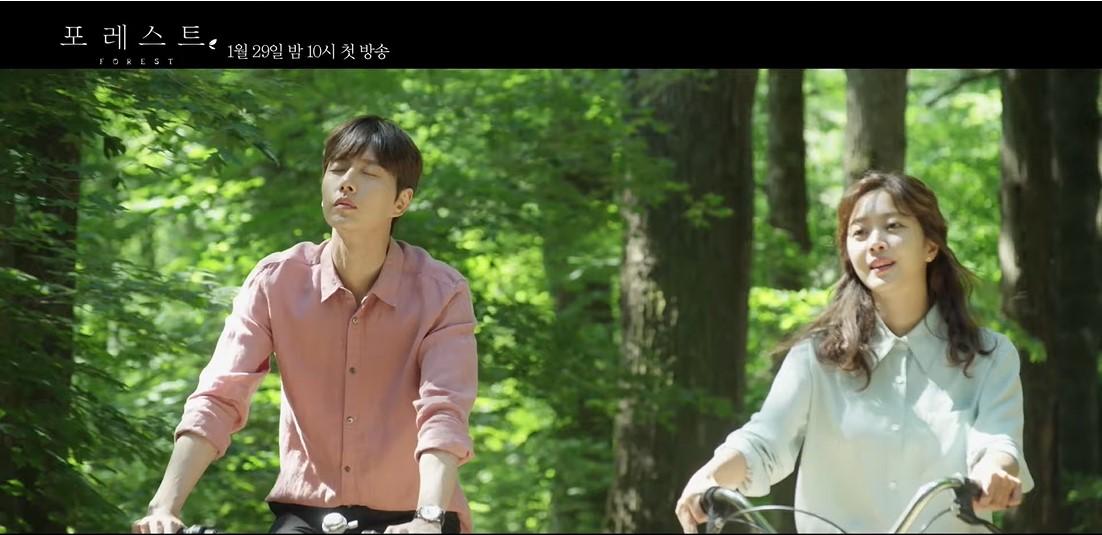 Romance develops for Park Hae-jin, Jo Boa in new teaser for Forest