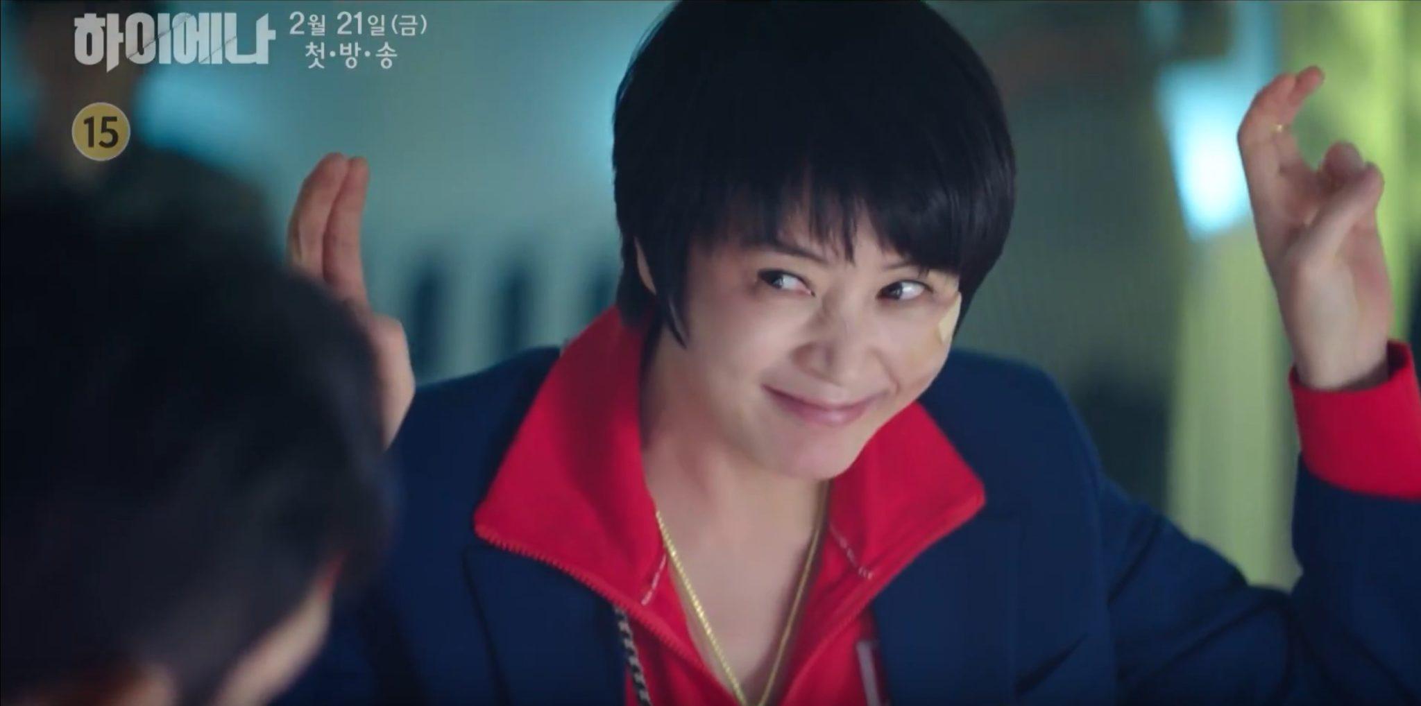 Kim Hye-soo, Joo Ji-hoon are on the prowl in new character teasers for SBS's Hyena