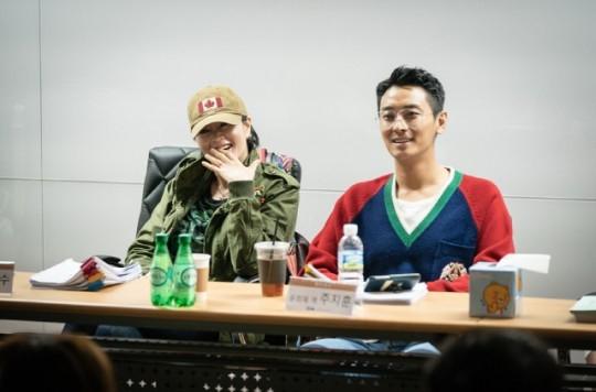 First script reading for SBS Hyena with Kim Hye-soo, Joo Ji-hoon
