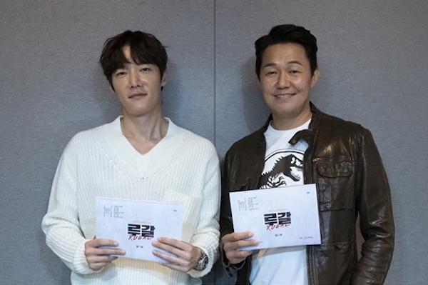 Bio-engineered Choi Jin-hyuk fights for revenge in Rugal
