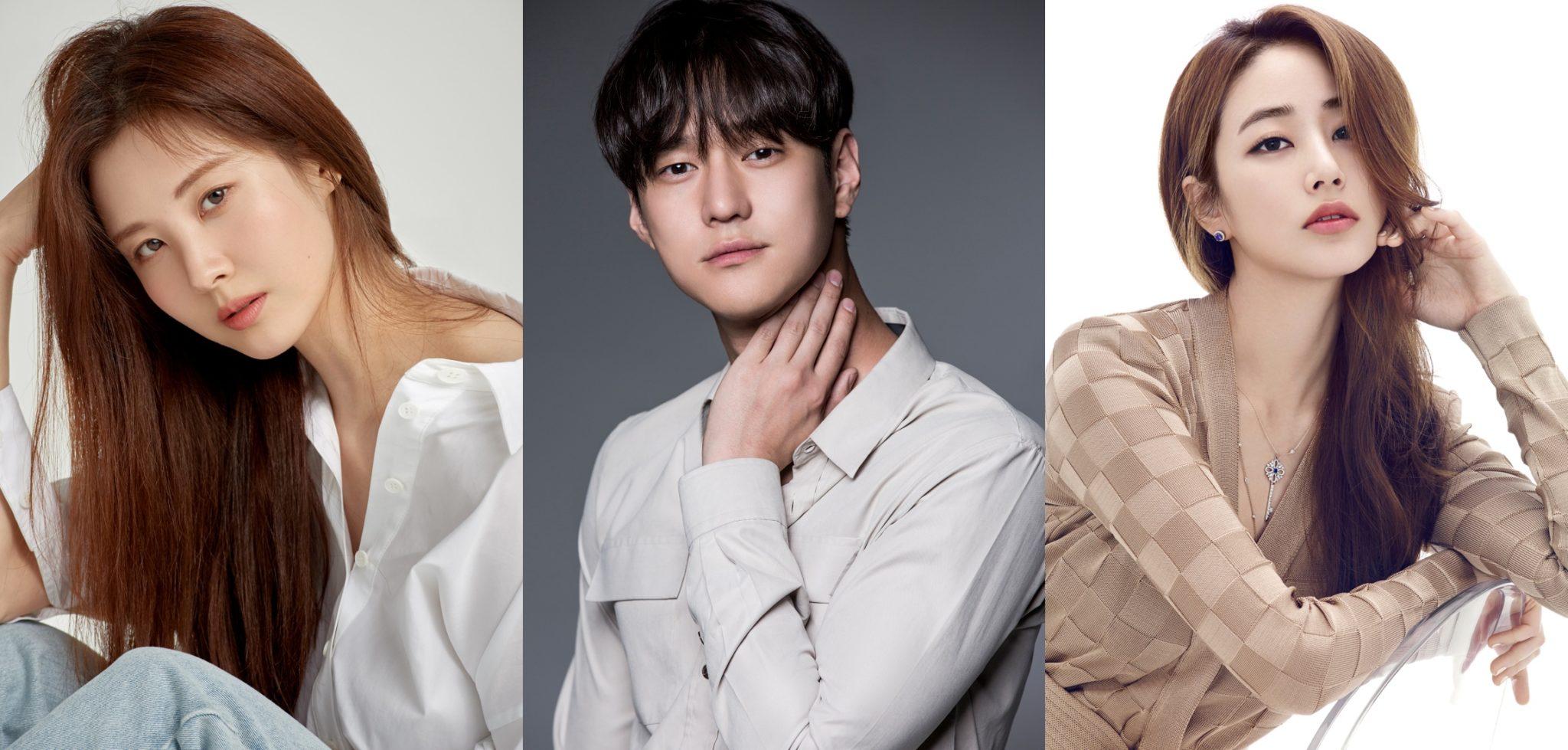 Go Kyung-pyo, Kim Hyo-jin, and Seohyun confirm new JTBC drama