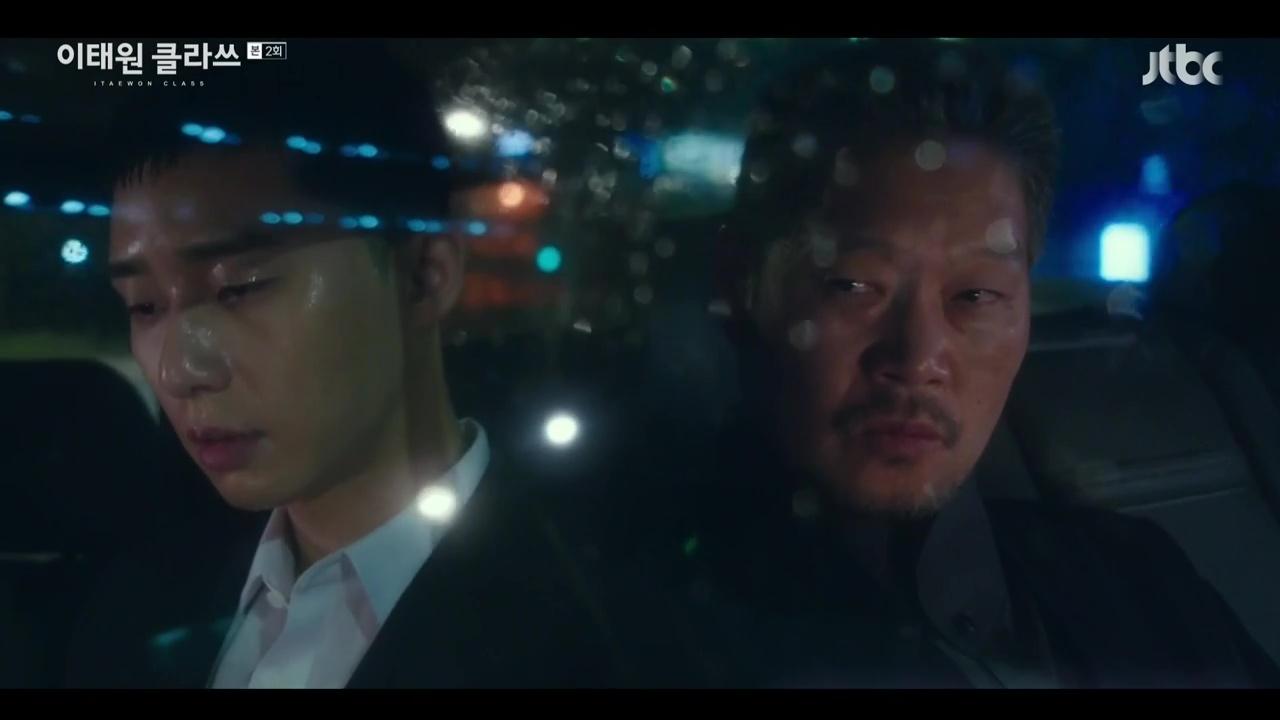Itaewon Class: Episode 2