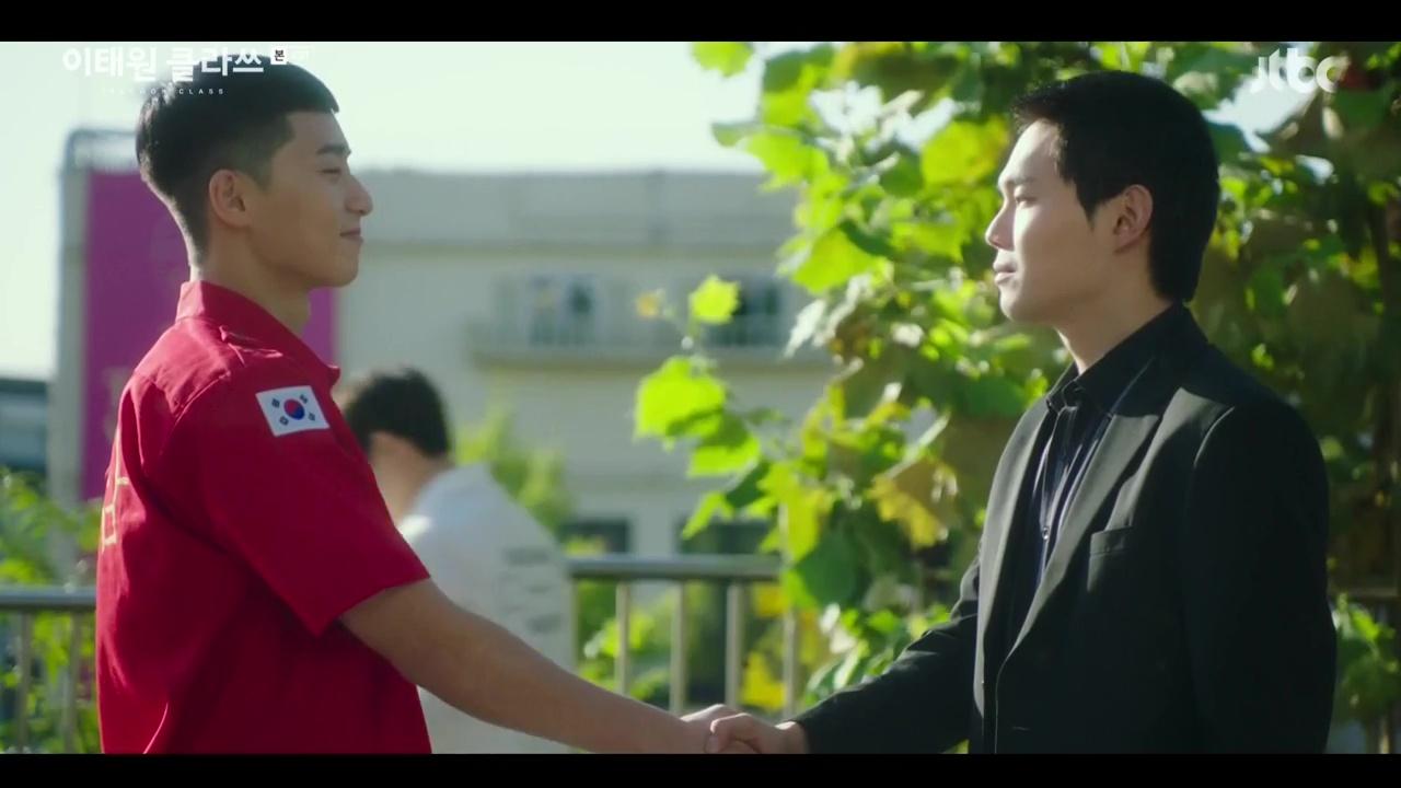 Itaewon Class: Episode 4