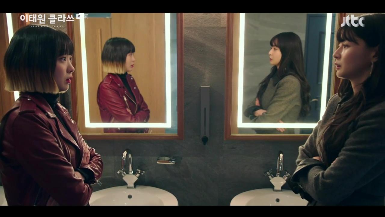Itaewon Class: Episode 6