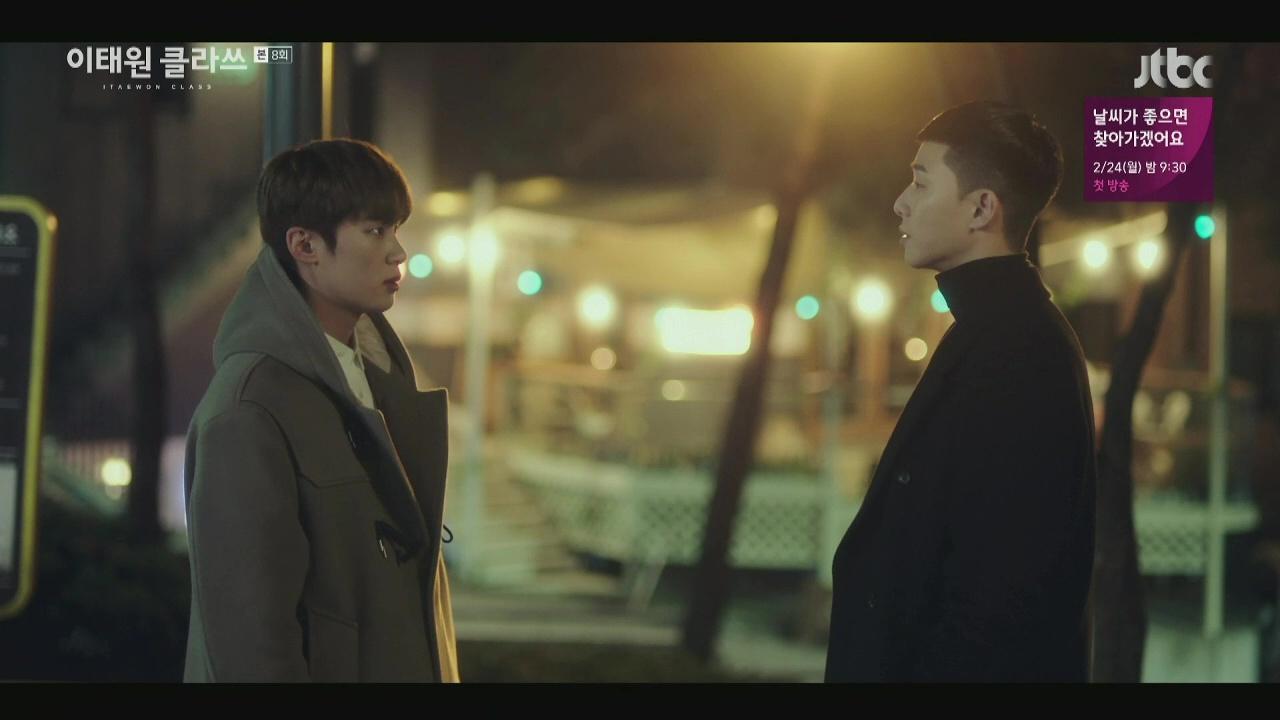Itaewon Class: Episode 8