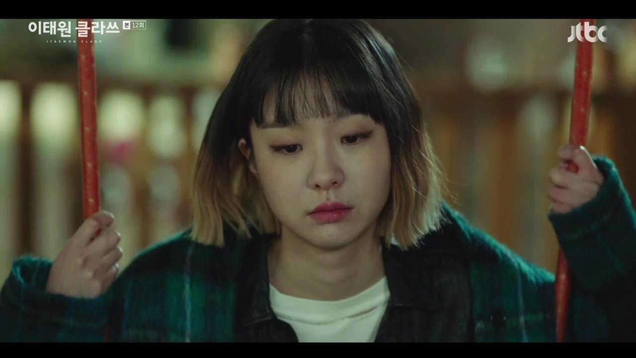 Itaewon Class: Episode 12
