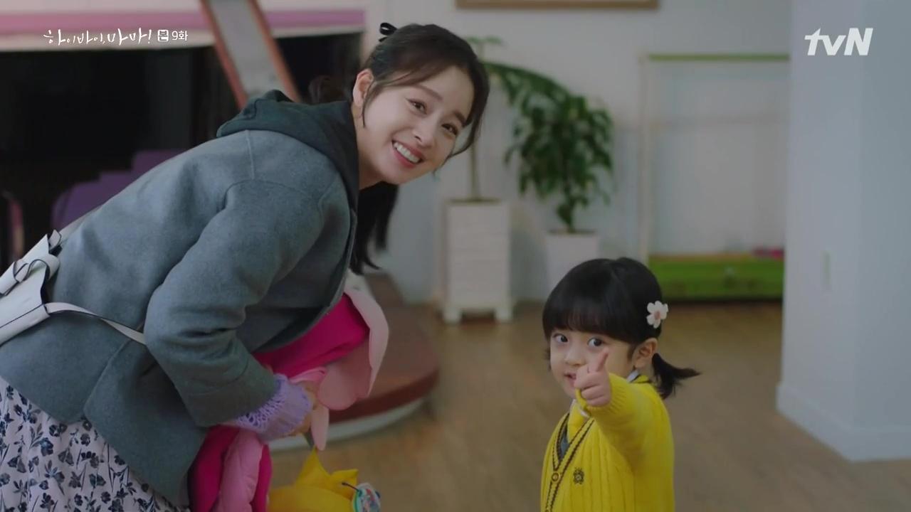 Hi Bye, Mama! : Episode 9