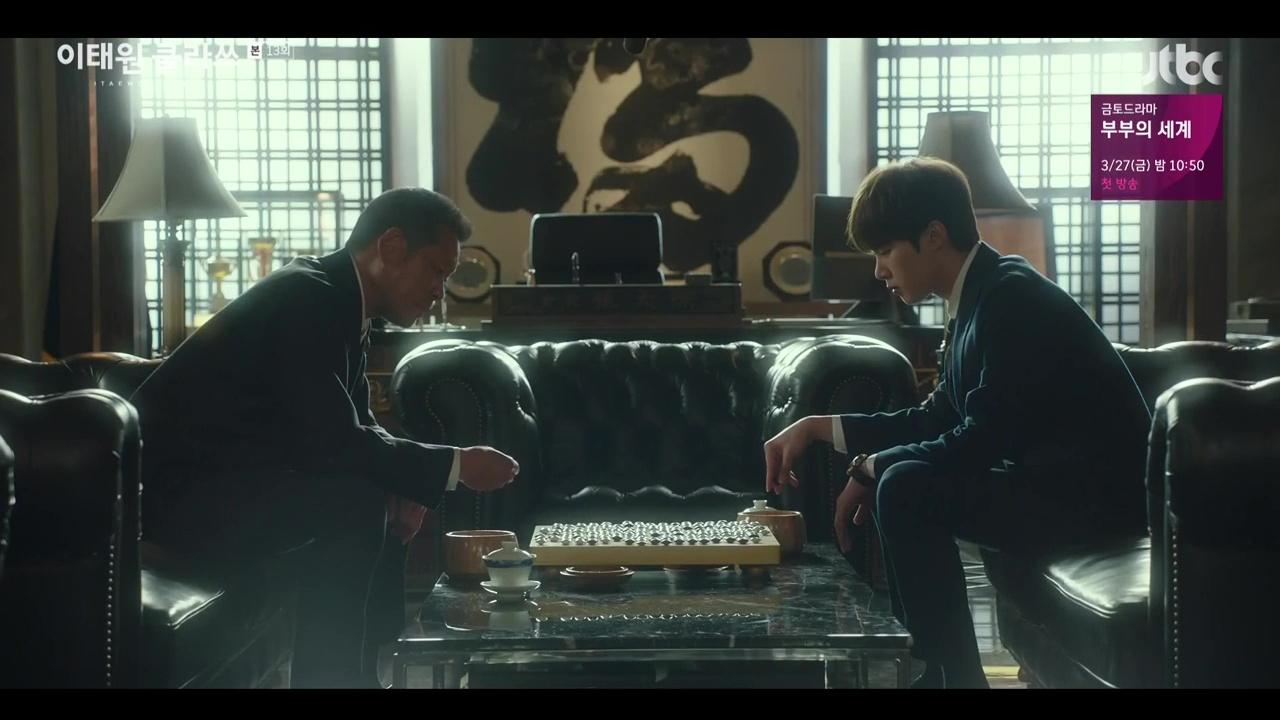Itaewon Class: Episode 13