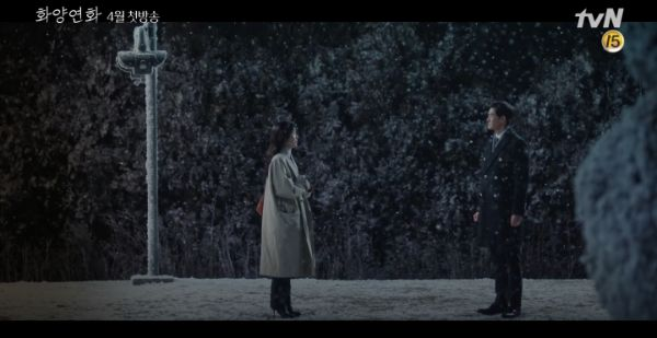 Love is in the air for Lee Bo-young and Yoo Ji-tae in tvN melo When My Love Blooms