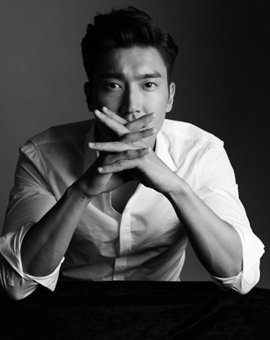 Choi Siwon and Uee to star in new MBC project