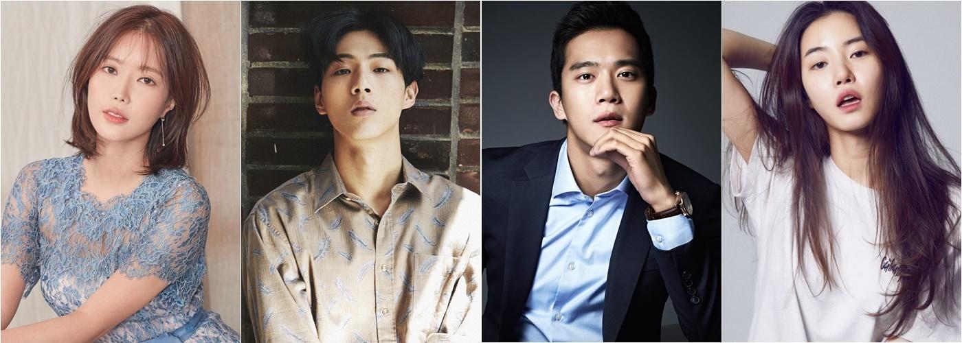 New MBC drama casts Im Soo-hyang, Ha Suk-jin, Ji-soo, and Hwang Seung-un