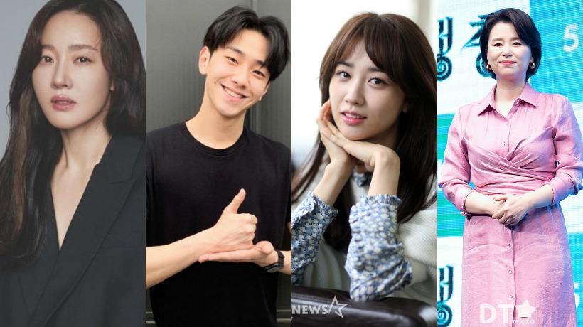 Rookie Nam Yoon-soo to join Eom Ji-won, Park Ha-sun, Jang Hye-jin in new tvN drama