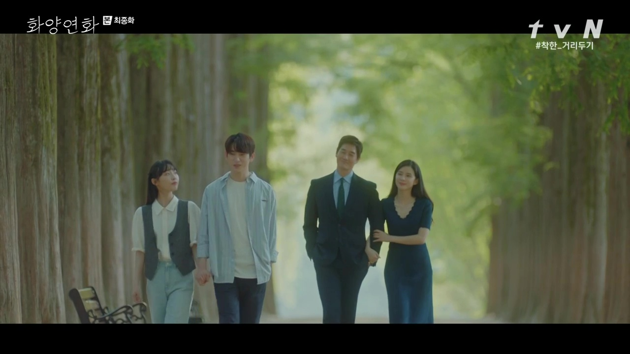 When My Love Blooms: Episodes 15-16 Open Thread (Final)