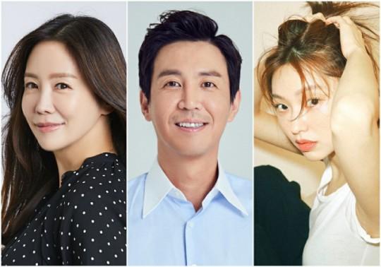 Choi Won-young, Kim Jung-eun, and Choi Yoo-hwa sign up for new MBN drama