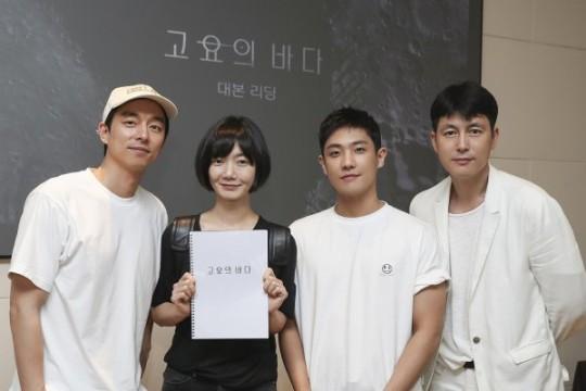 Heo Sung-tae joins Bae Doo-na, Gong Yoo, and Lee Joon in Netflix sci-fi project