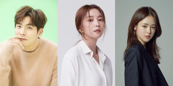 Daniel Choi, Kim Hyang-gi, Oh Yoon-ah, Shim Eun-woo cast in new JTBC drama