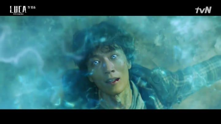 L U C A The Beginning Episode 1 Dramabeans Korean Drama Recaps