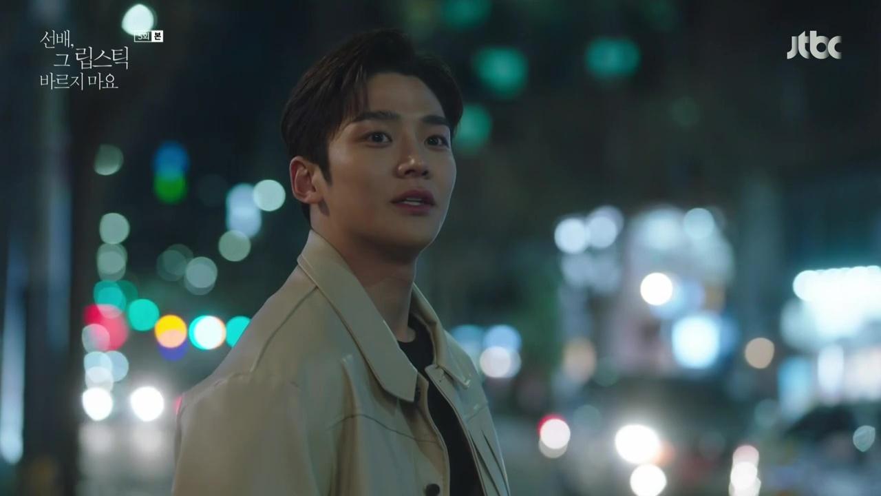 Sunbae, Don't Put on That Lipstick: Episodes 5-6 Open Thread