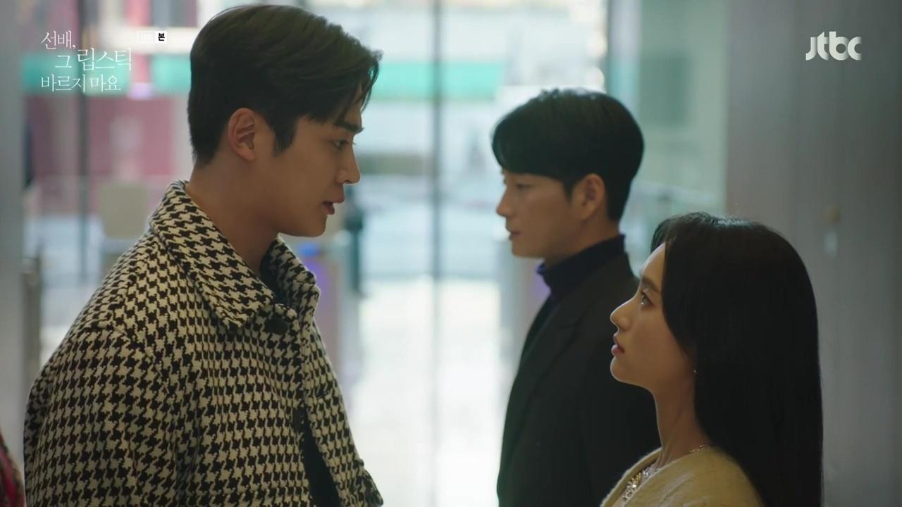 Sunbae, Don't Put on That Lipstick: Episodes 7-8 Open Thread