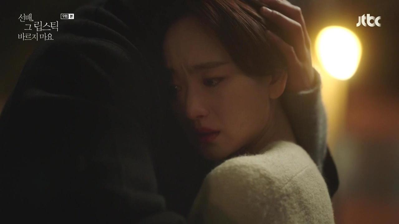 Sunbae, Don't Put on That Lipstick: Episodes 9-10 Open Thread