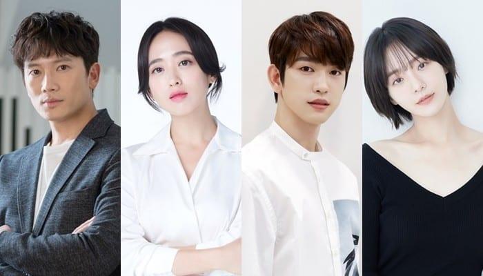 Kim Min-jung joins Ji Sung in tvN's Devil Judge
