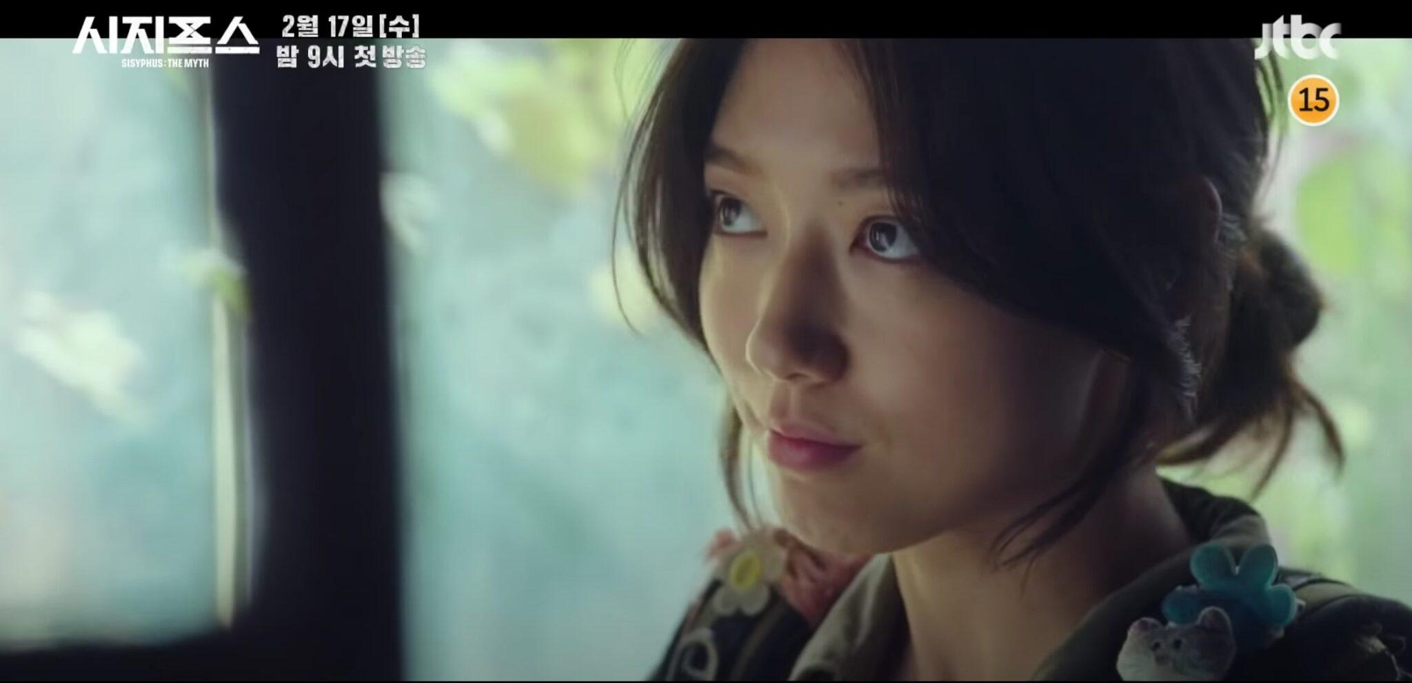 Park Shin-hye journeys through a ruined Seoul in Sisyphus: The Myth