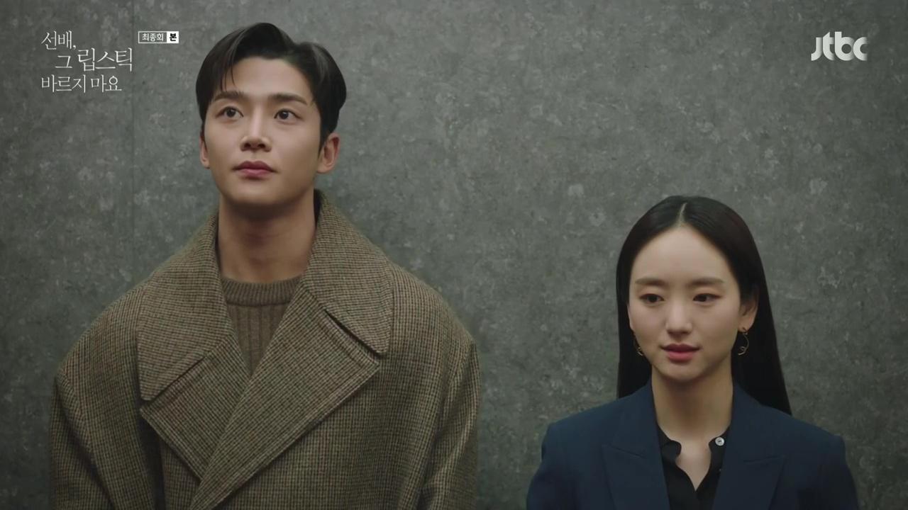 Sunbae, Don't Put on That Lipstick: Episodes 15-16 Open Thread (Final)
