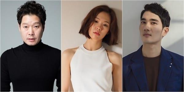Han Ye-ri to join Uhm Tae-gu and Yoo Jae-myung in OCN's Hometown