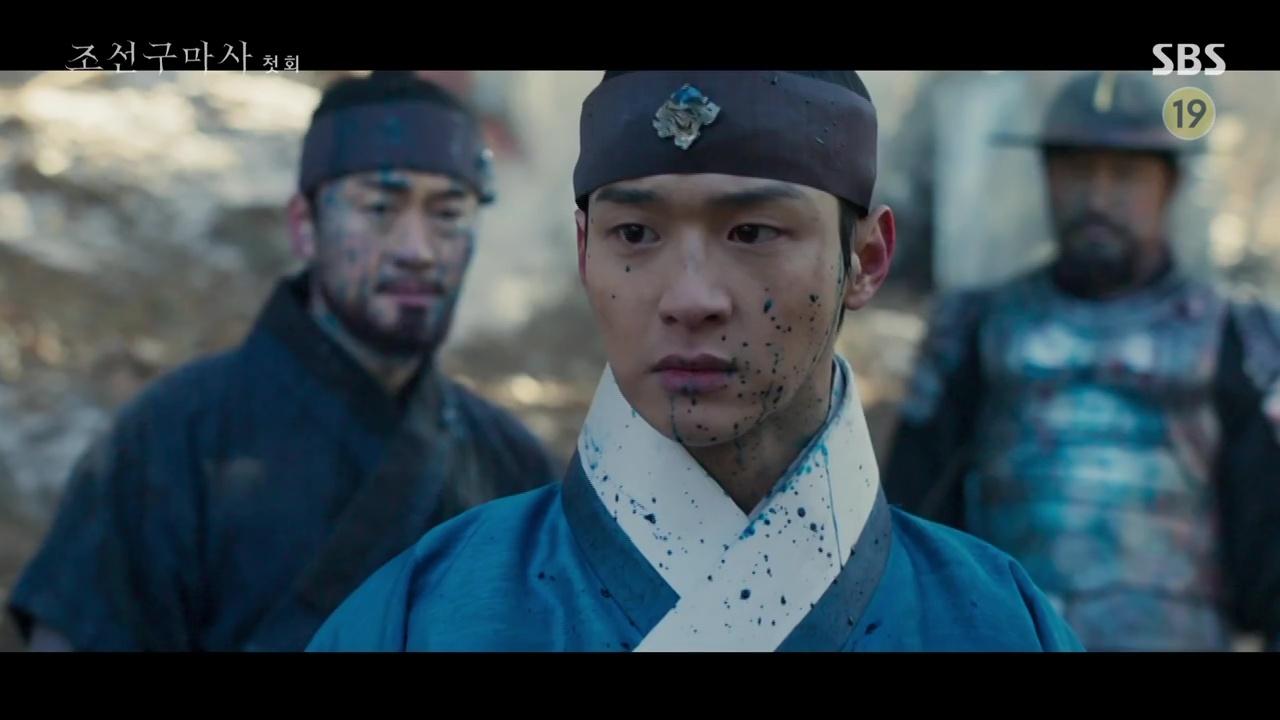 Joseon Exorcist: Episode 1