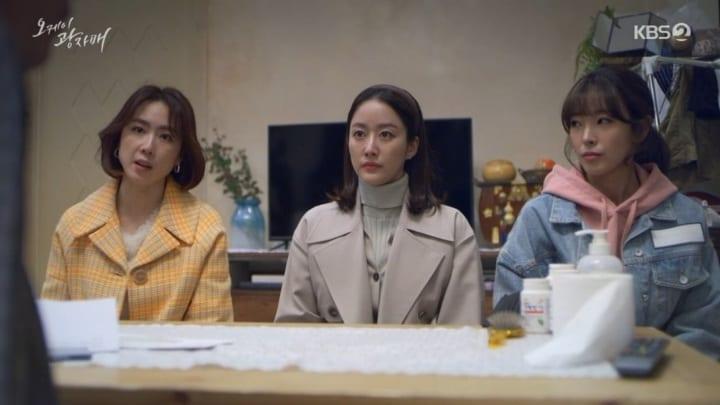 Drama Hangout: Revolutionary Sisters