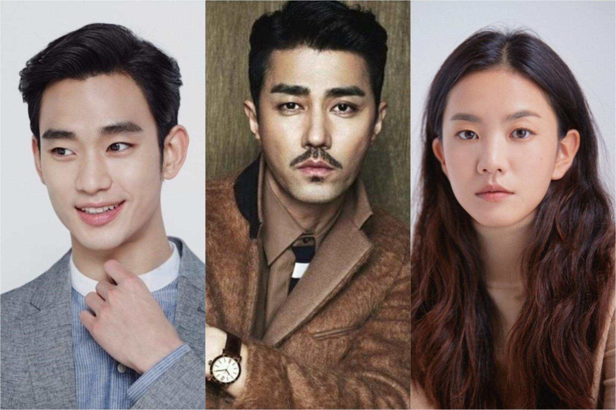 Lee Seol confirmed for new drama alongside Cha Seung-won and Kim Soo-hyun