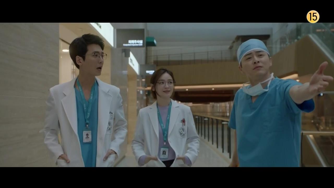 Hospital Playlist 2: Episode 2