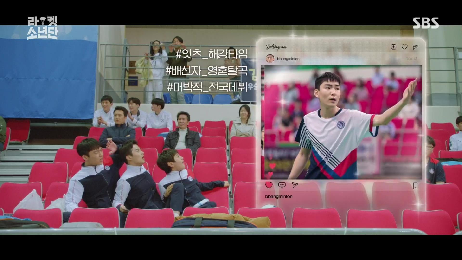 Racket Boys: Episode 2