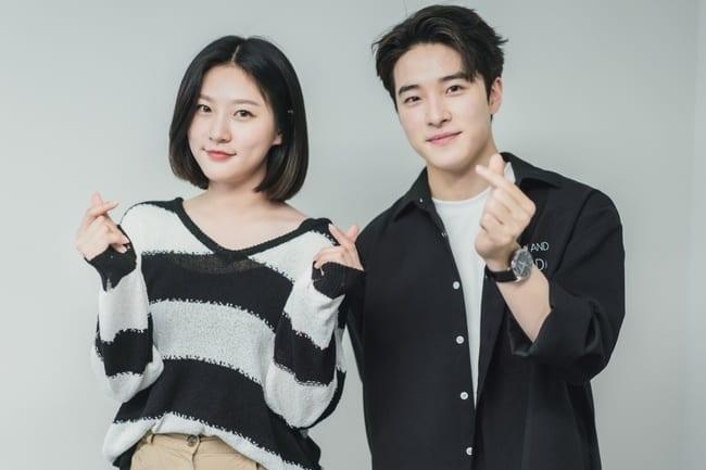 Script reading for fantasy mystery drama The Great Shaman Ga Doo-Shim with Kim Sae-ron and Nam Da-reum