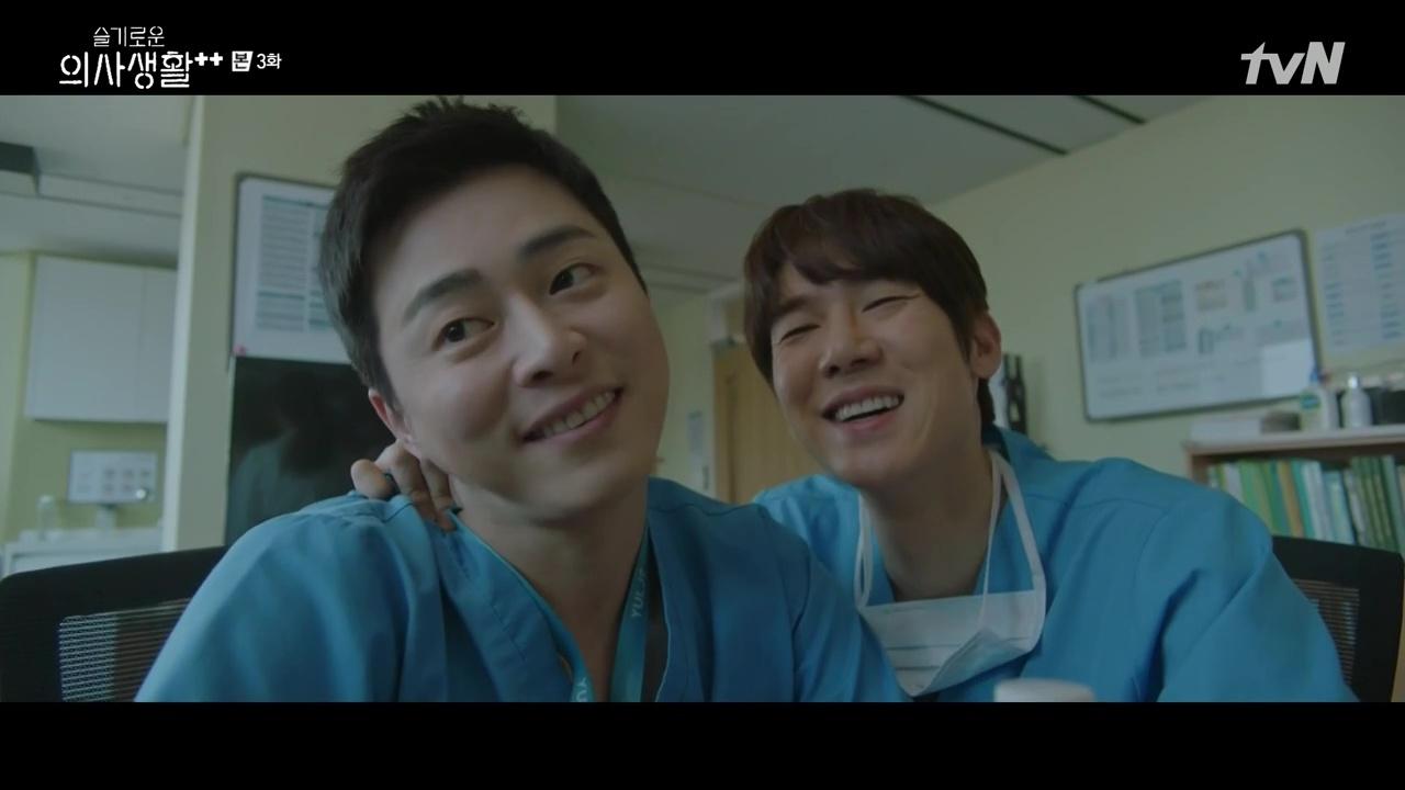 Hospital Playlist 2: Episode 3