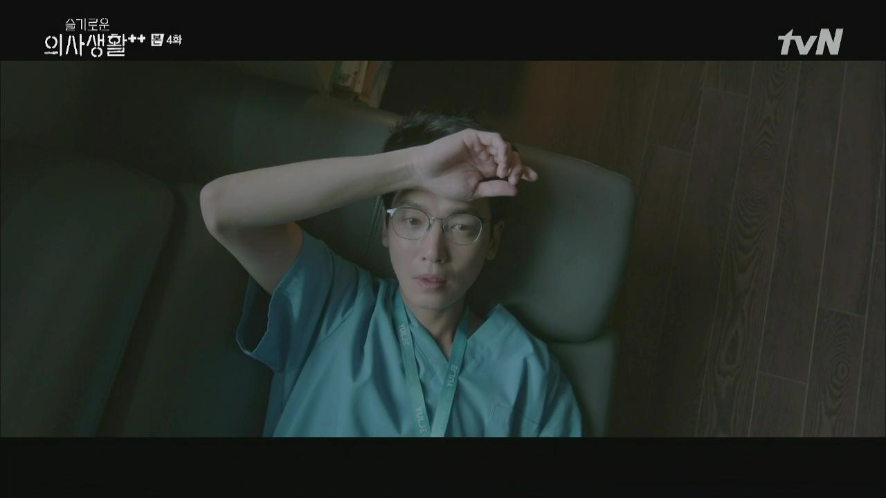 Hospital Playlist 2: Episode 4