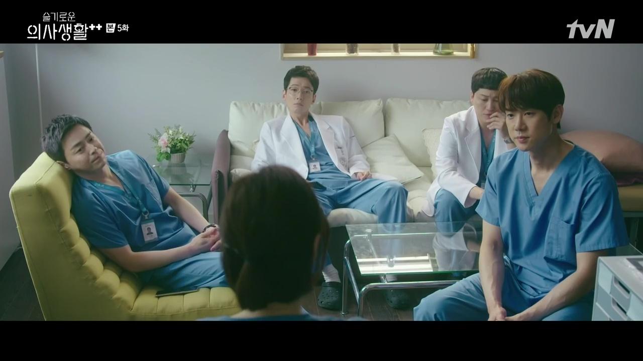 Hospital Playlist 2: Episode 5