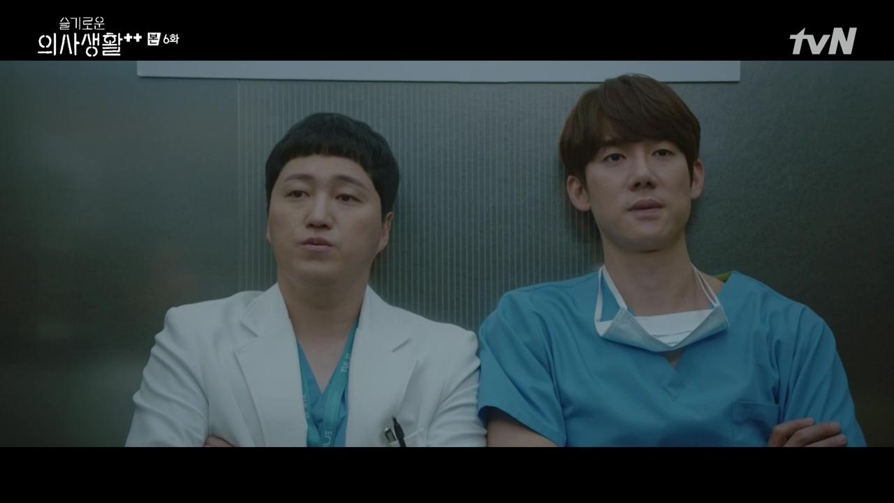 Hospital Playlist 2: Episode 6