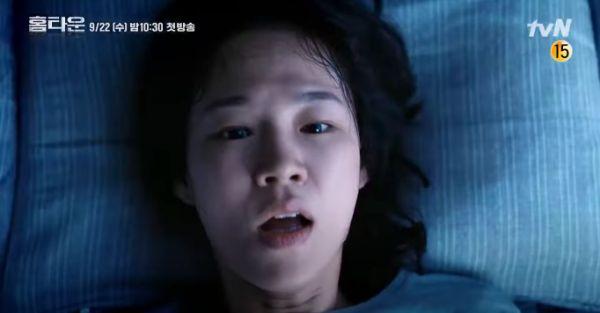 Sweat-inducing nightmares for Han Ye-ri, Yoo Jae-myung in Hometown