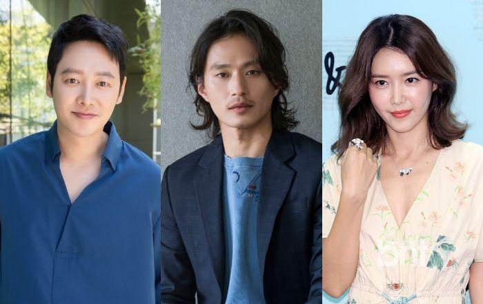 Dark thriller drama King of Pigs casts main trio