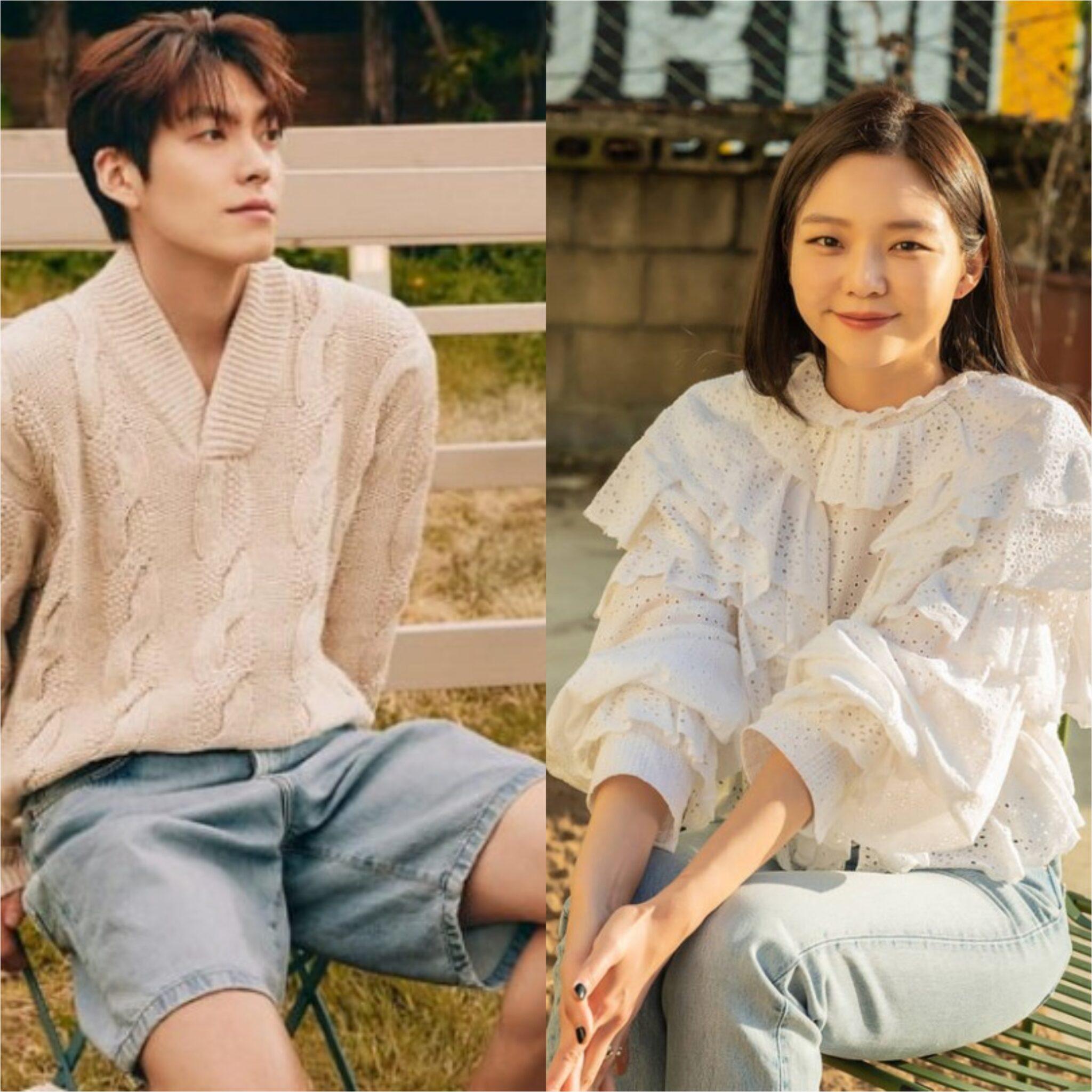 Esom and Kim Woo-bin in talks to star in new Netflix project