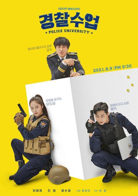 Premiere Watch: Police University