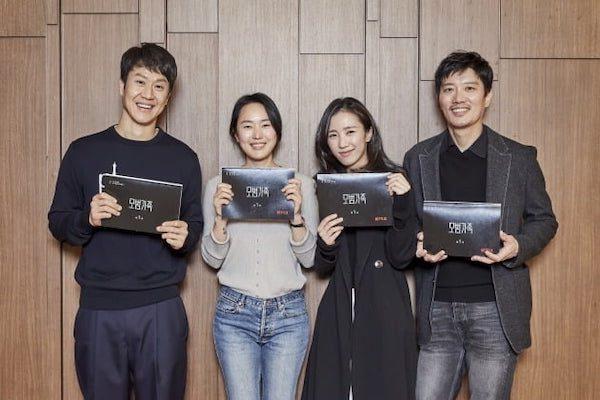 Netflix confirms lineup for newest original series Model Family